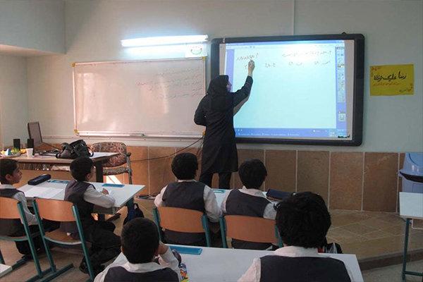 مدارس هوشمند؛ مسیر اشتراکگذاری اطلاعات علمی دانشآموزان